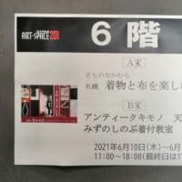 奈良のなかむらさんR3年6月