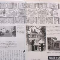 しおがま神社の懐かしき街並み