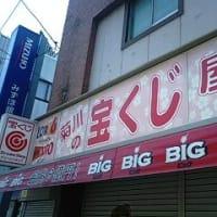 「アウトレイジ」:菊川駅前バス停付近の会話