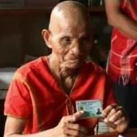 タイには 128歳のご老人がいるらしいけど ・・・