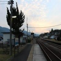 JR四国 箸蔵駅