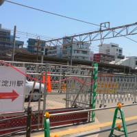 旧東淀川駅 駅舎は撤去されました。