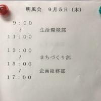 """""""旧式""""からの脱却を"""