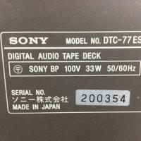 悪質業者による転売情報 DTC-1500ES メルカリ編