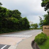 志摩観光ホテル ベイスイートとザ・クラシック 1 三重県
