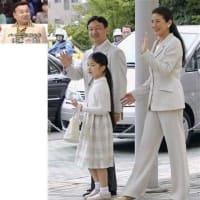 日本一運のいい女 雅子皇后の肖像79