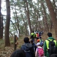 マリエント「ちきゅう」たんけんクラブ10月企画 『みちのく潮風トレイルを歩こう』開催!
