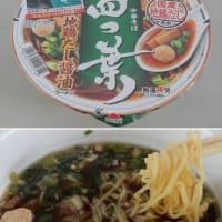 エースコック:一度は食べたい名店の味PREMIUM 四つ葉 地鶏だし醤油ラーメン(9/2発売)