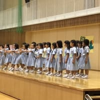 Spectacular Singing Show
