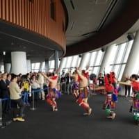 台湾先住民がサプライズで踊り披露 桃園市、東京スカイツリーで観光をPR