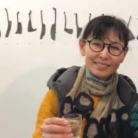 Chié Tanaka  田中千絵, 2019年2月2日-15日