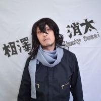 ニコニコ超会議2019にて「ひろプロワイルガーZ」が雄英文化祭を開催!