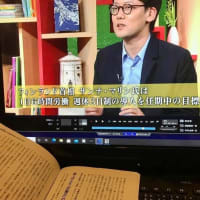 NHKのテレビで学ぶ『資本論(カール・マルクス)』