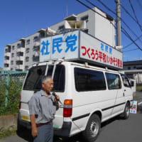 仲村みおの街宣行動  熊谷市内の8ケ所で街頭演説