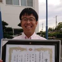 ACE Kids Academy珠算部が、オール姫路珠算競技会で優勝!