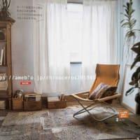 ベルメゾンカタログ「暮らしの景色」2020年春号ピックアップ