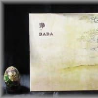DADA 1st 浄