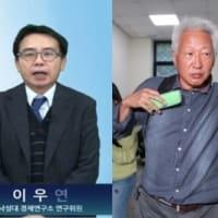 『反日種族主義』イ・ウヨン「『慰安婦』は生き神なのか」リュ・ソクチュン擁護