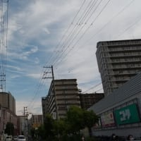 本日平野区JR平野駅北上空に地震雲。