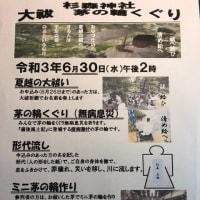 6月の日記21 ちゅーピーカレッジクレド教室講座