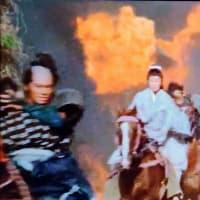 〔邦画〕「将軍家光の乱心 激突」 若き日の織田裕二が出演