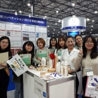 会社発見ツアー in 産業交流展2019