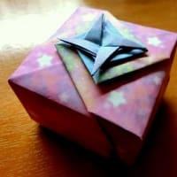 折紙「小箱」