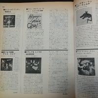ヤングギター1980年1月号の新譜紹介