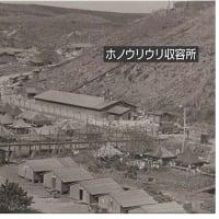 """""""かまどベンチ"""" で炊き出し 。災害に備えるための。宮崎県串間市の県立福島高校で"""