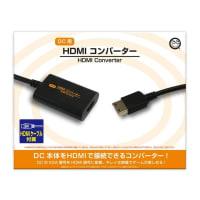 コロンバスサークル (DC 用)HDMI コンバーター