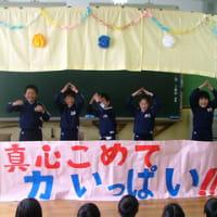 19年3月22日(木) 3年生人形劇上演