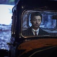 密偵【映画】