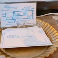 在宅ランチは夫婦で、下総中山の海商寿司にて、豪華な海鮮丼&パティスリーデトウールにて、鬼高シュークリーム!