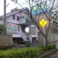 那珂市額田南郷の那珂バイパス沿いの小型レストランが格安売り