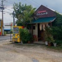 軟骨ソーキそばが有名な沖縄そば屋の支店で『唐人そば』を食べてみる・・・うちなぁ家八重瀬店