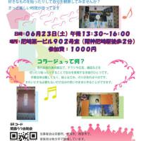 6月度大阪自助会