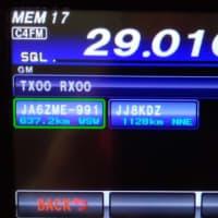 第50回2エリアC4FMロールコール結果報告