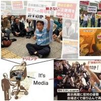 NHKが河村市長のプラカ「陛下への侮辱を」「天皇御真影を燃やすな」部分を隠して報道!