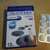 タバコ自体を禁煙補助剤に!