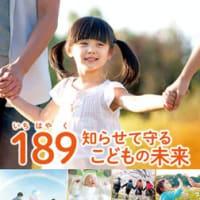 コロナ禍で支援対象児童急増 〈2021年6月6日〉