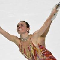 Round1:ISU Grand Prix of Figure Skating Skate America 2020 FS