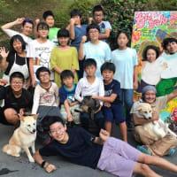 「ちんちゃん亭・セカンドスクール2019夏」写真集