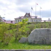 北海道開拓の村農業体験参加家族募集中!のご案内!