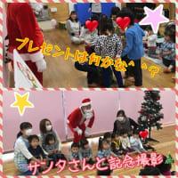 クリスマス誕生会~2019年~