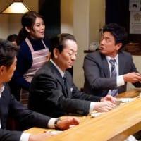 相棒season18 第話「けむり~陣川警部補の有給休暇」