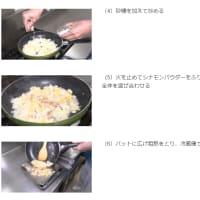 ぷっすま2017年8月11日放送「草彅剛とクールファイブ~後編~」