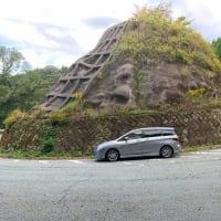 古城ヶ鼻と小嵐山