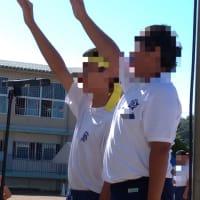 志染小学校・中学校合同運動会