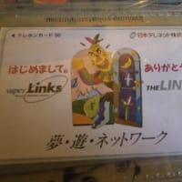 「日本テレネット」のテレカも、実は持ってた。