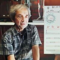 PCRは、遺伝子多型の存在しうるウイルス存在の有無を調べる目的には、まったく不向きであり、役に立たない。大橋眞 徳島大学名誉教授